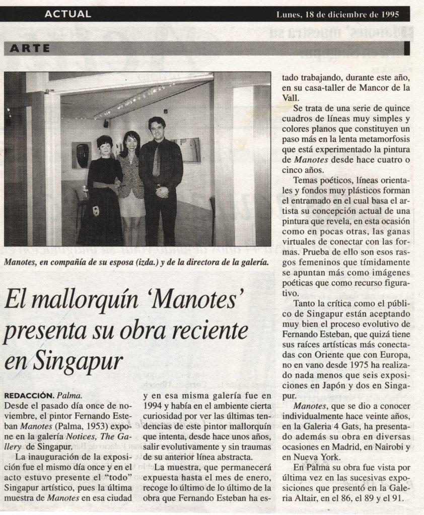 diario_mallorca_18_dic_1995