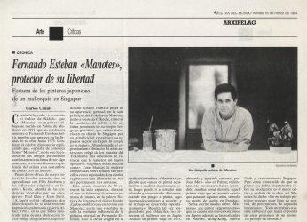 el_dia_del_mundo_18_marzo_1994